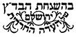 kosher2